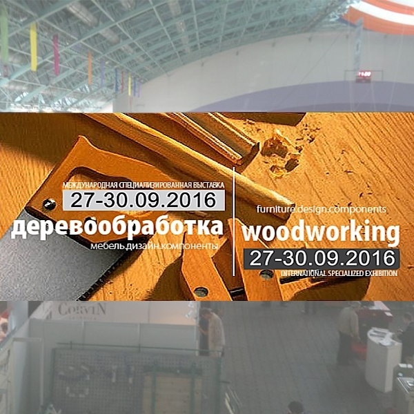 WOODWORKING MINSK
